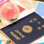 子供のパスポート写真を自宅で撮る方法!2歳児でもバッチリの撮影と編集のコツ!