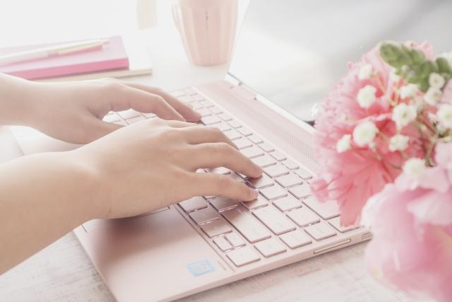 ワードプレスにブログを引っ越しした後ブログ村の新着記事が反映されない問題(FC2ブログ→ワードプレス)
