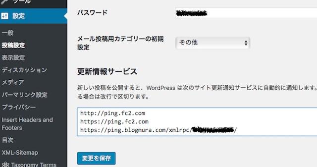 ランキング fc2 ブログ
