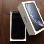auのiPhone XRが機種変更で一括0円で手に入った話【初スマホ割】