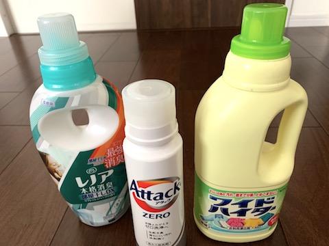 花粉症対策!部屋干しの匂いに「レノア部屋干しDX」と「衣類乾燥機」で対応中!【口コミ】