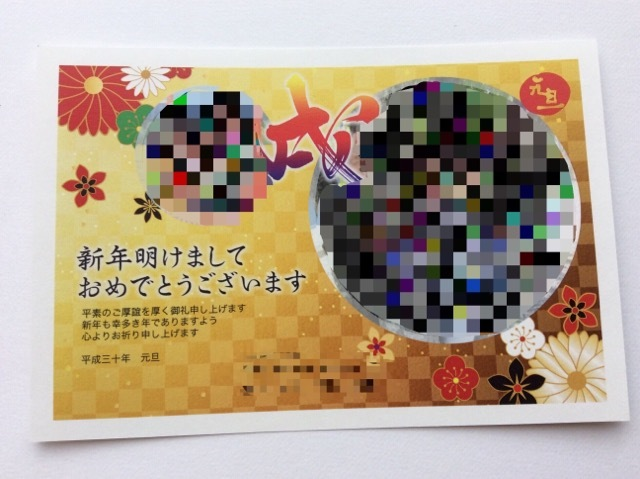 20171207005032f1e.jpg