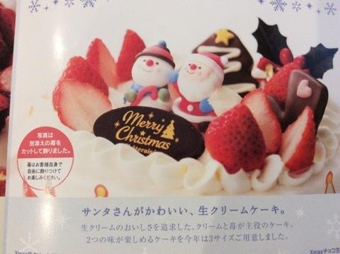 2歳のクリスマスの準備は百均ツリーとサンタの絵本。サンタさんは何歳から分かるのか?