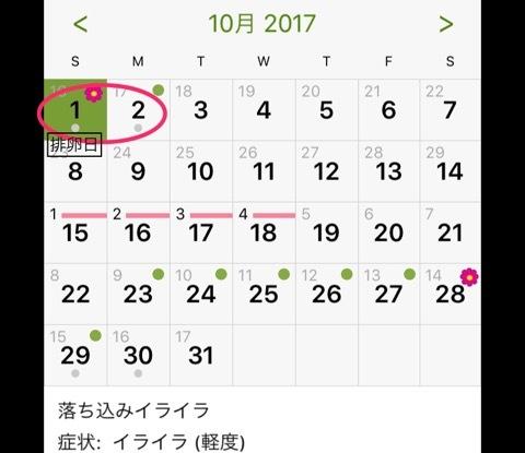 201801240819019c2.jpg