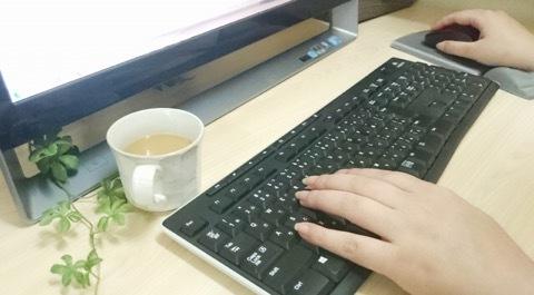 ブログ運営について、とブログ引越しを考えてる話